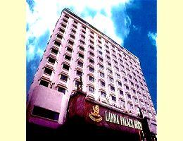 Lanna Palace Hotel