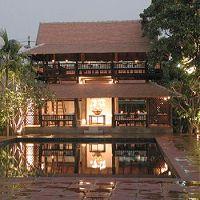 .Tamarind Village